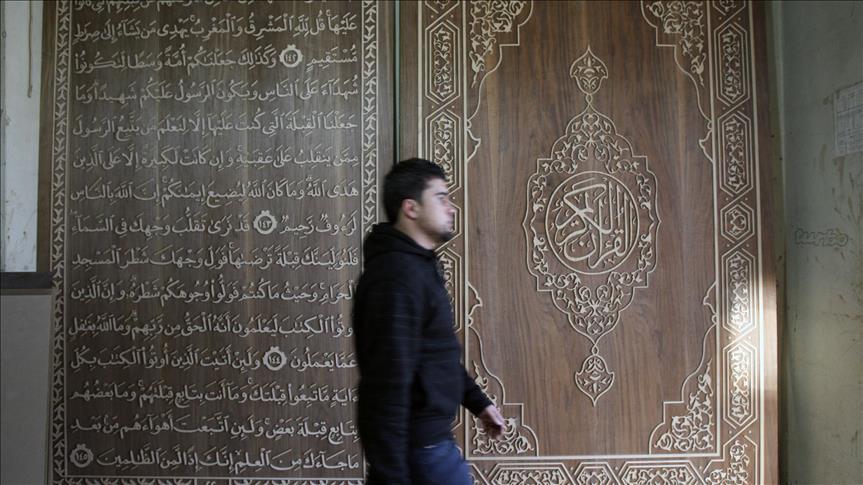 slovacka islam